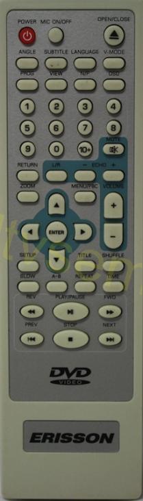 EG-10514 пульт для DVD-плеера.